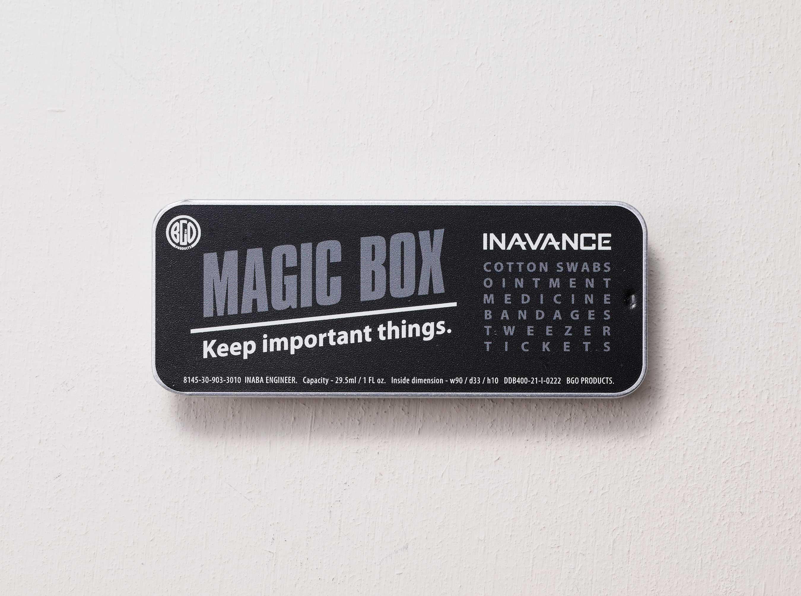 マジックボックスブラック