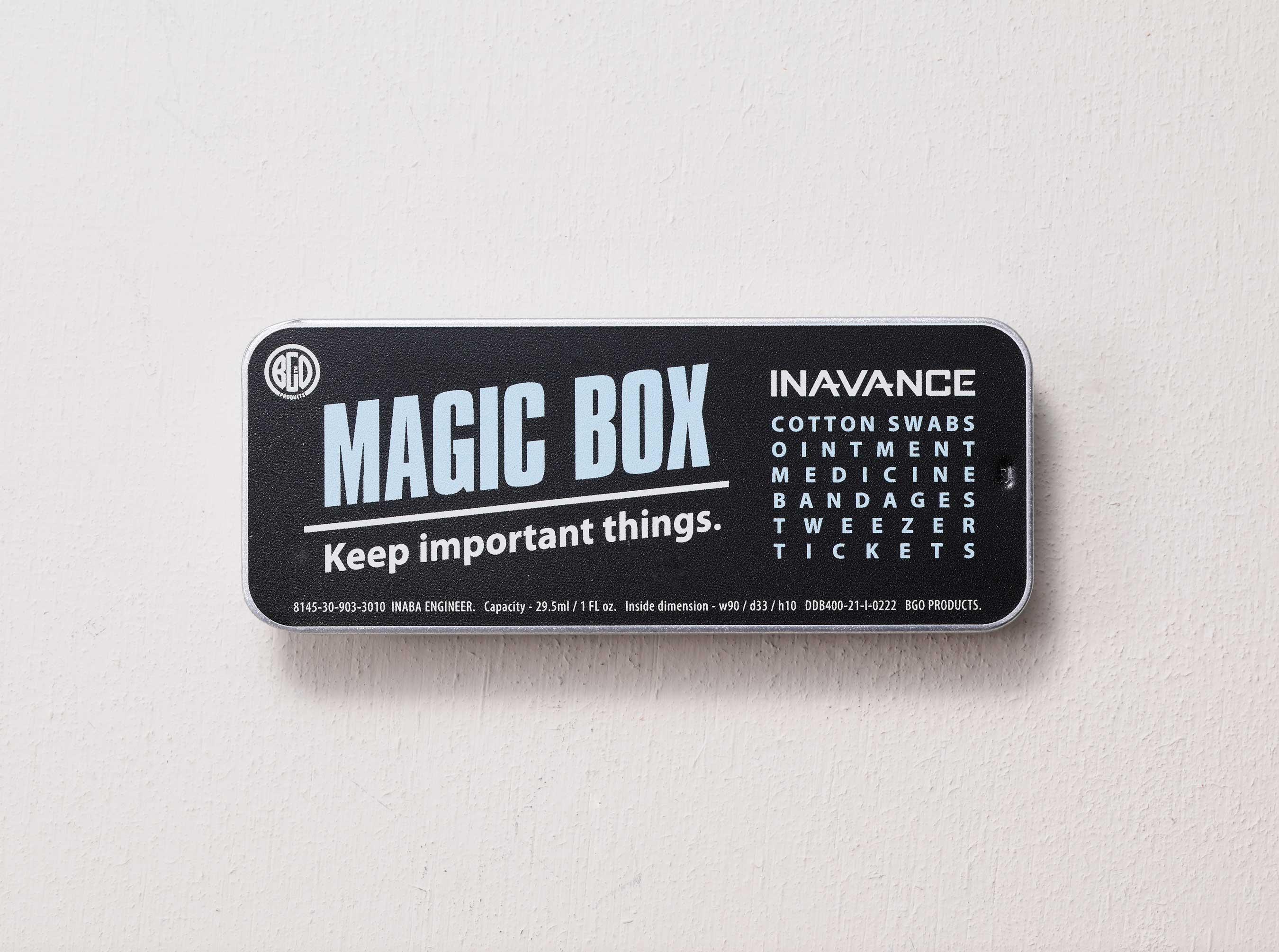 マジックボックスアイスブルー
